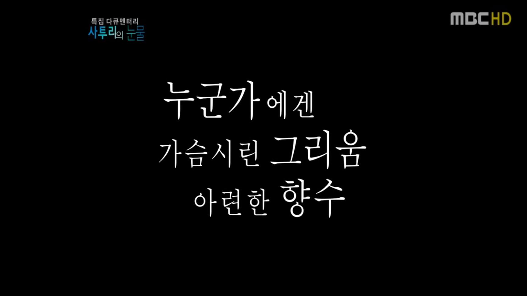 Sad Love Quotes And Sayings Quotesgram: Sad Quotes In Korean. QuotesGram