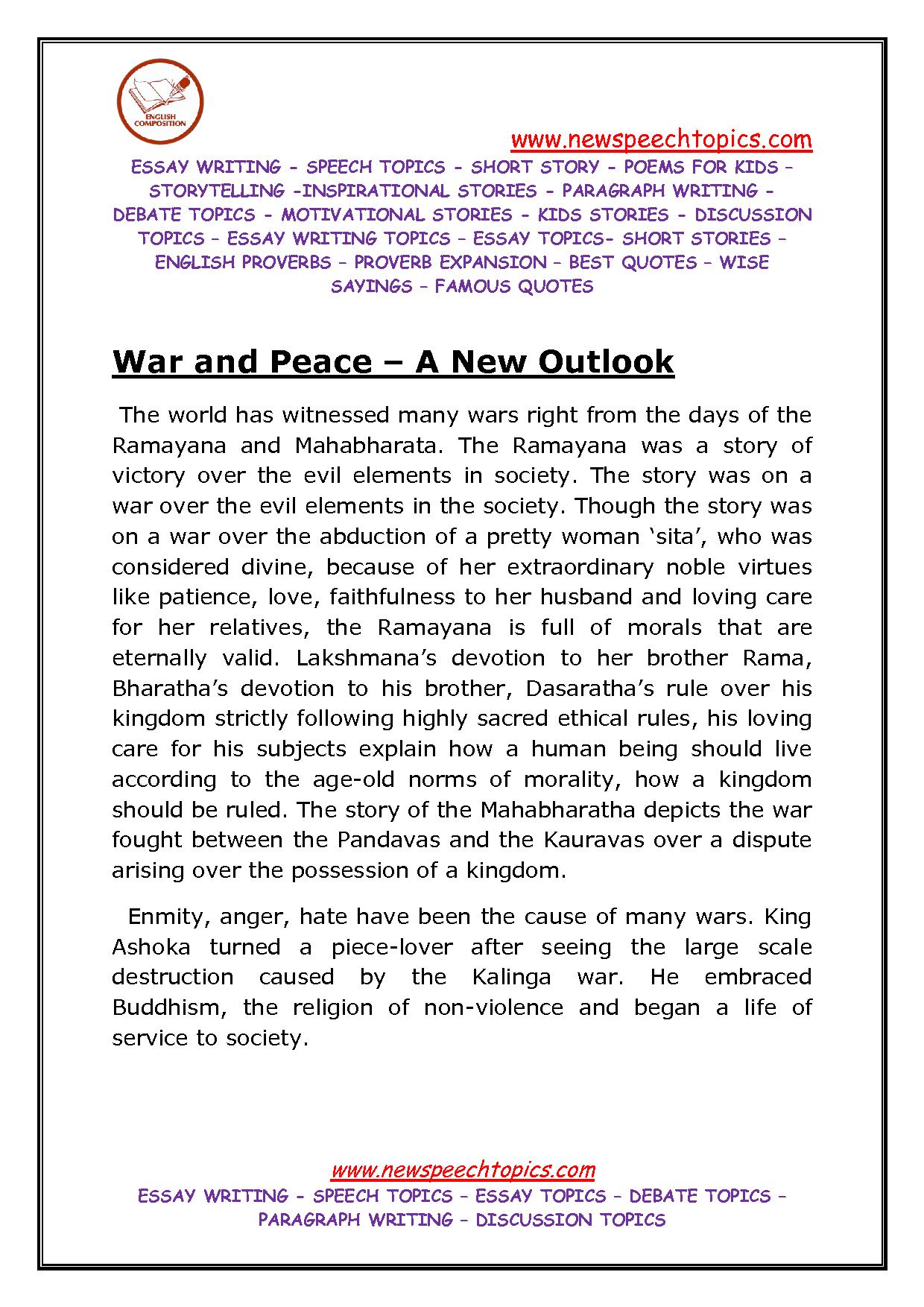 Essay of peaceful world
