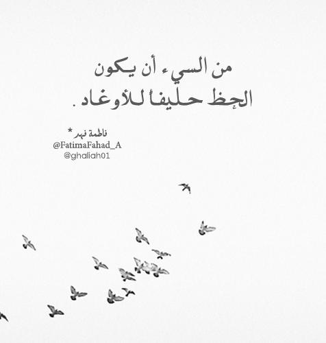 best arabic quotes in english quotesgram