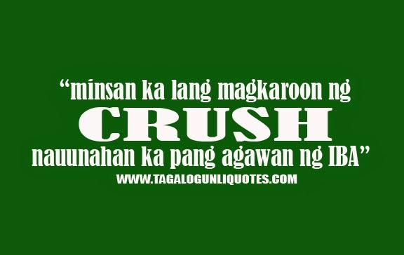 Sad Quotes About Crushes: Sad Quotes About Crushes. QuotesGram