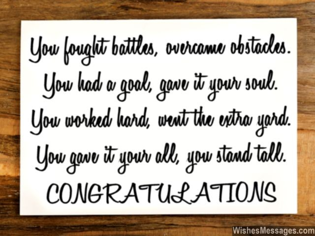 Congratulations Quotes For Promotion Congratulations Succes...
