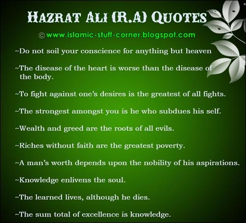 Hazrat Ali Quotes In English Quotesgram
