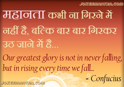 motivational books for students in hindi pdf