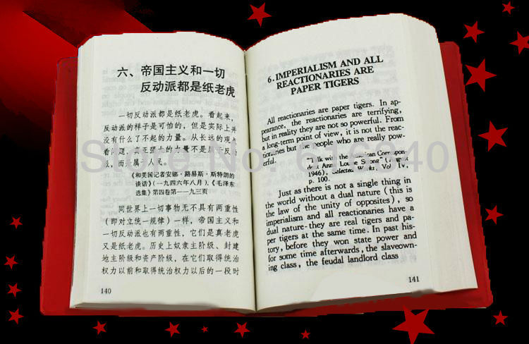 Translations Into Italian: Mao Zedong Quotes In English. QuotesGram