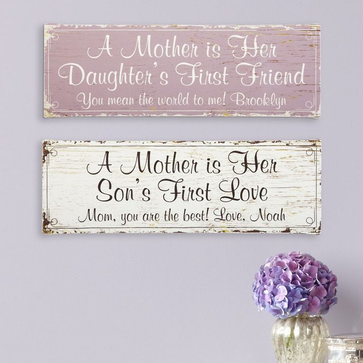 Mother To Daughter From An Adult Quotes. QuotesGram
