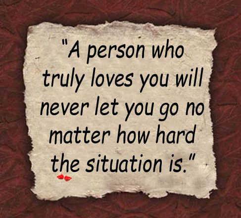 Hard relationship situations quotes quotesgram for Hard exterior quotes