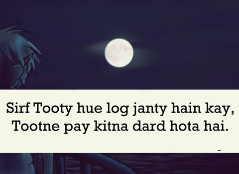 Sad Quotes About Love In Urdu Facebook : Famous Urdu Quotes For Facebook. QuotesGram