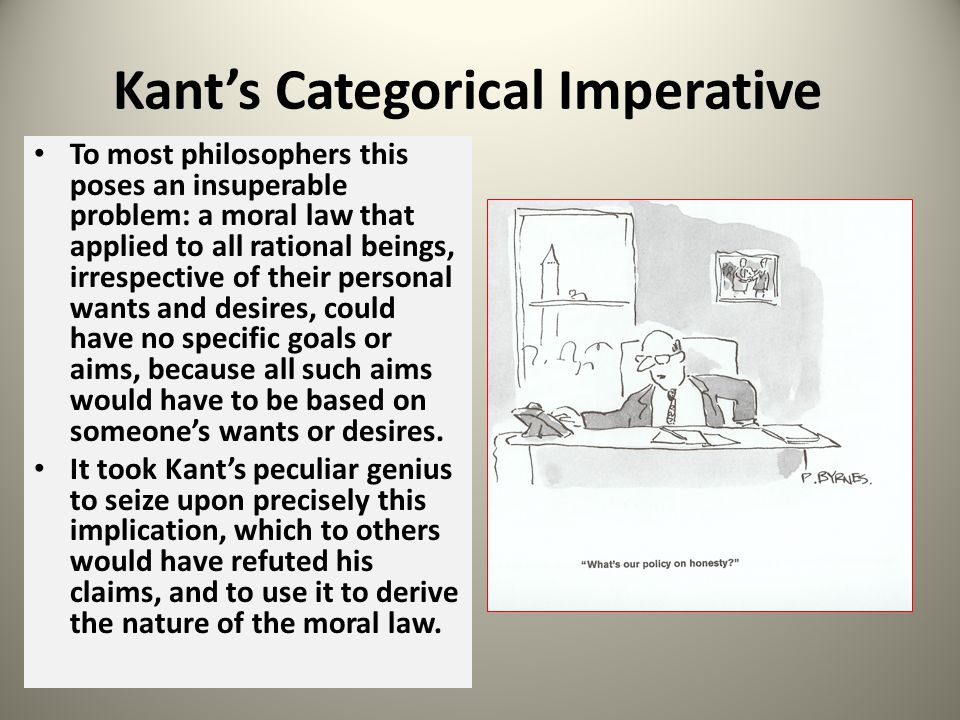 kant categorical imperative essay