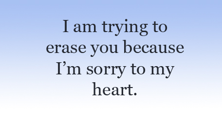 Feeling Hurt Quotes Quotes About Feeling B...