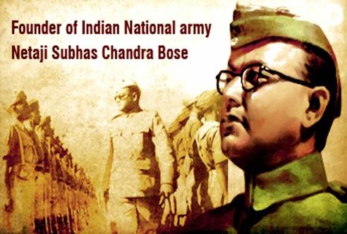 Short Essay for School Students on Subhas Chandra Bose