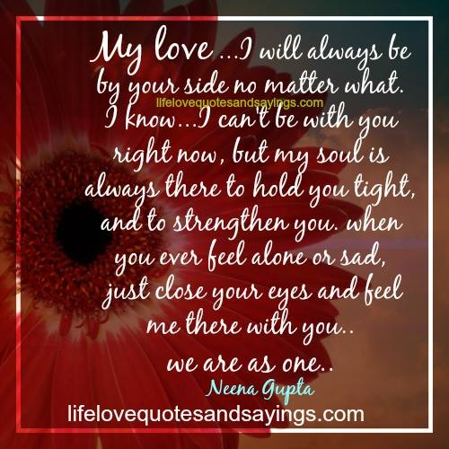 Always By My Side Quotes. QuotesGram