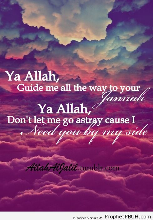Islamic Quotes And Sayings. QuotesGram