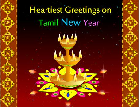 Tamil New Year Quotes. QuotesGram