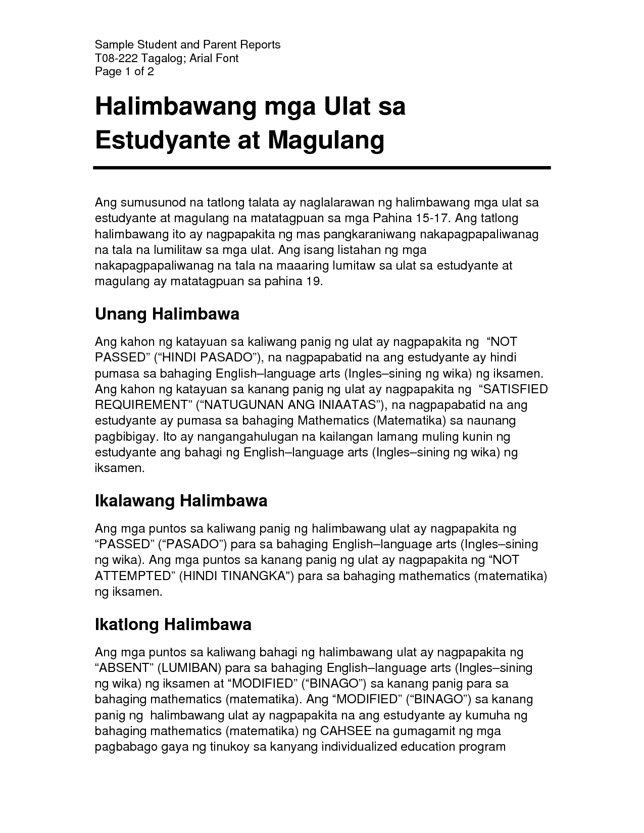 Essays harvard referencing system