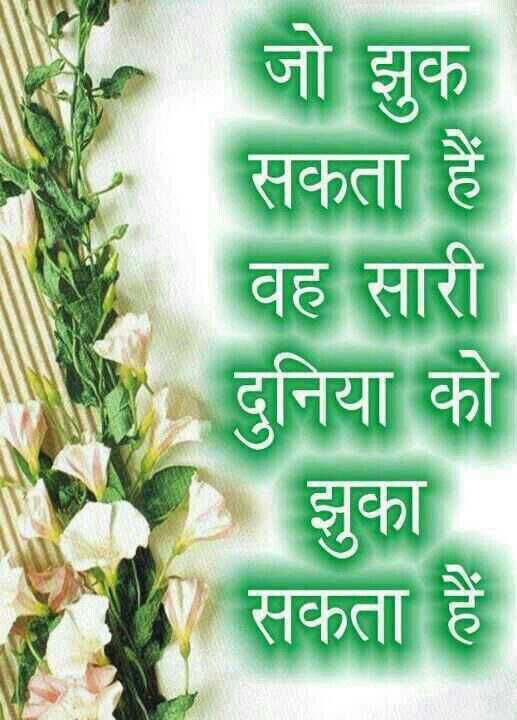 love quotes in hindi quotesgram