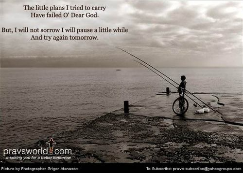 Inspirational Quotes About The Cruel World Quotesgram: Pravs World Inspirational Quotes. QuotesGram