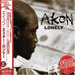 Free lyrics lonely akon pdf