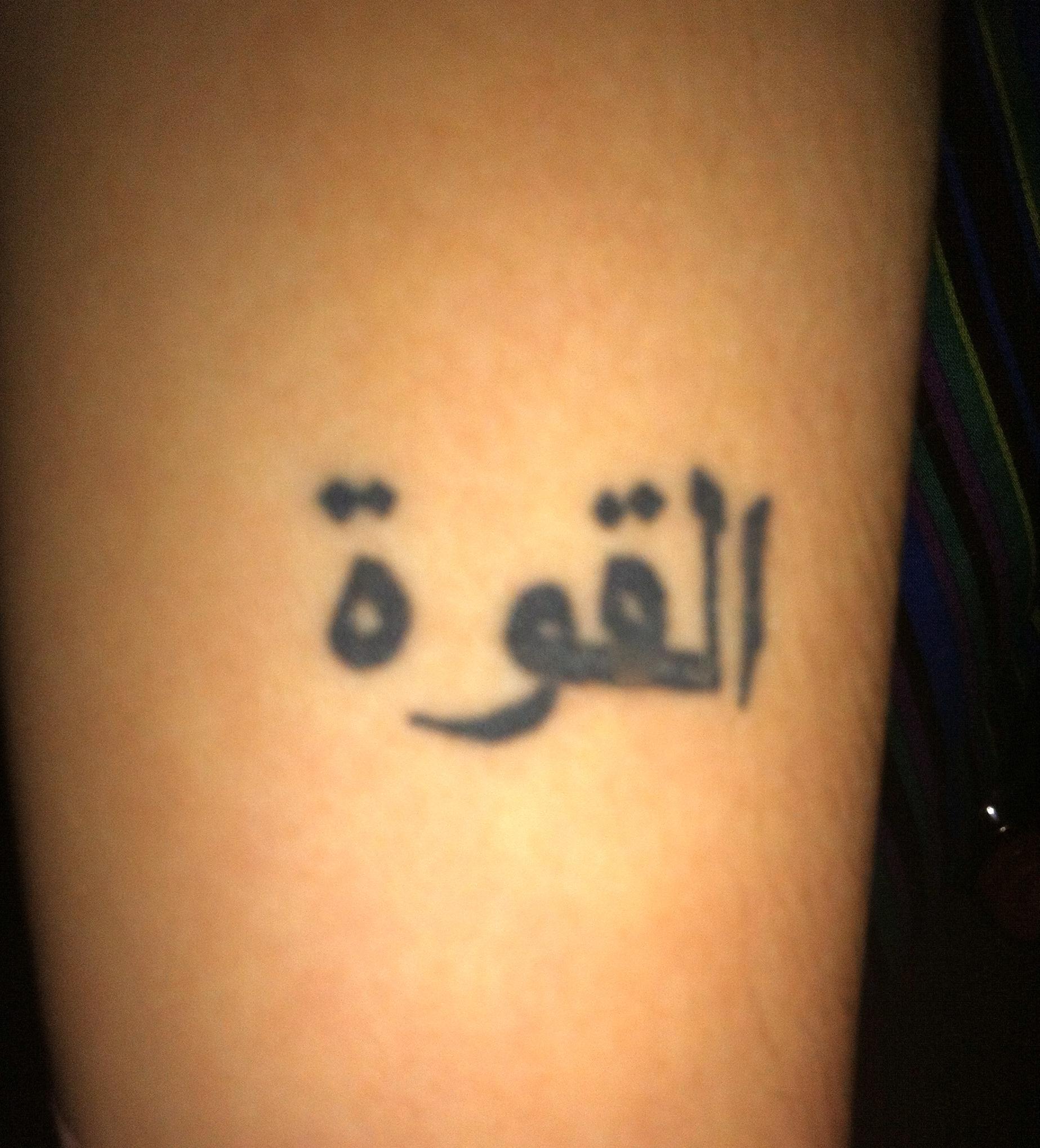 Arabic Spine Tattoo Quotes. QuotesGram