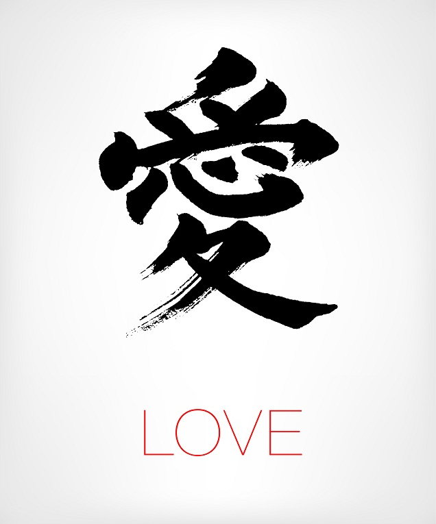 Quotes On Love In Chinese