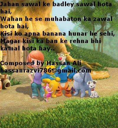 Birthday Quotes In Urdu. QuotesGram