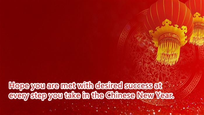 Quotes Chinese New Year Wishes: Inspirational New Year Wishes Quotes. QuotesGram
