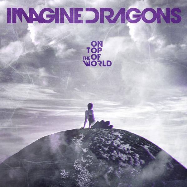 Скачать imagination песня