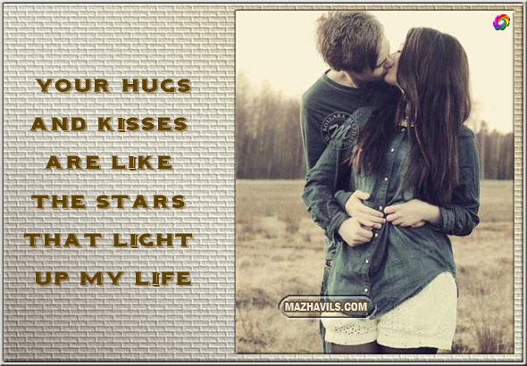 Lovers Sensual Kiss Quotes. QuotesGram