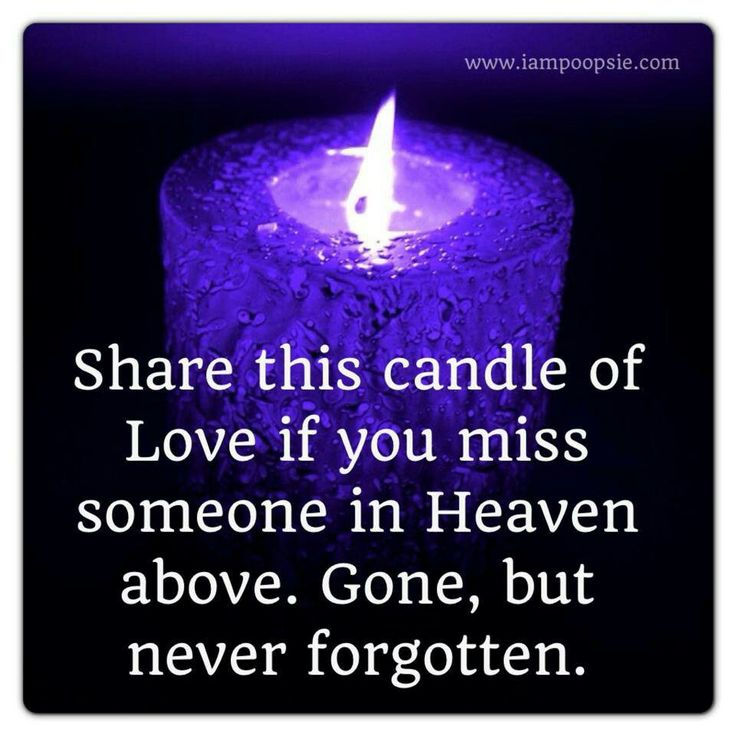 Sad I Miss You Quotes For Friends: Quotes About Family In Heaven. QuotesGram