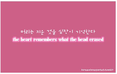 Korean Wisdom Quotes. QuotesGram