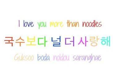 Korean Quotes With English Translation. QuotesGram