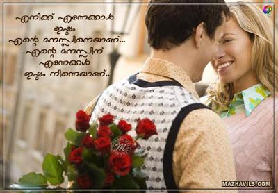 Malayalam Romantic Love Quotes Quotesgram