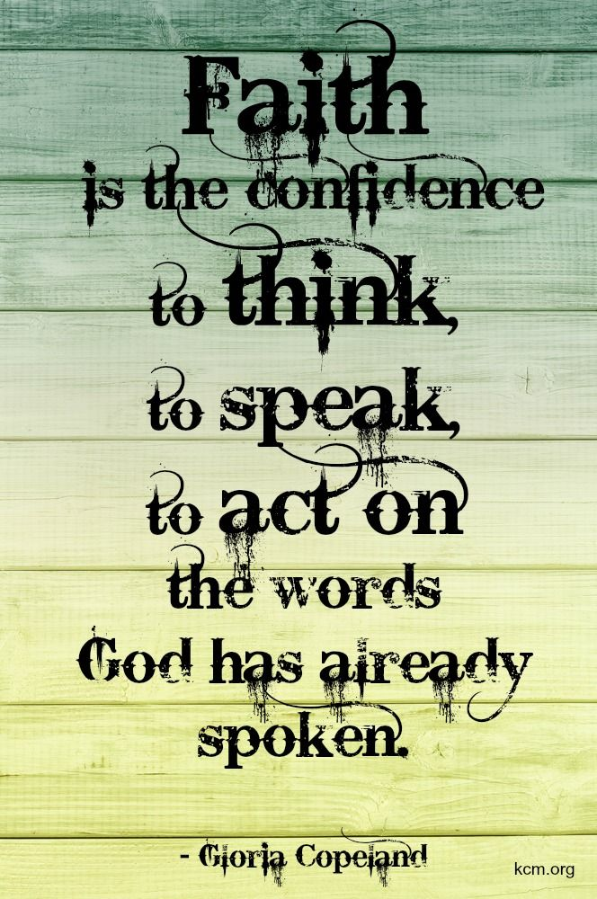Godly Quotes Inspirational: Christian Inspirational Quotes About Faith. QuotesGram
