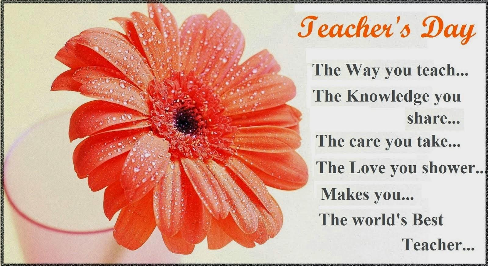 Поздравления с днём учителя на английском языке