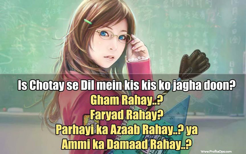 Facebook Status Quotes For Girls. QuotesGramFacebook Profile Pictures For Girls With Love Quotes