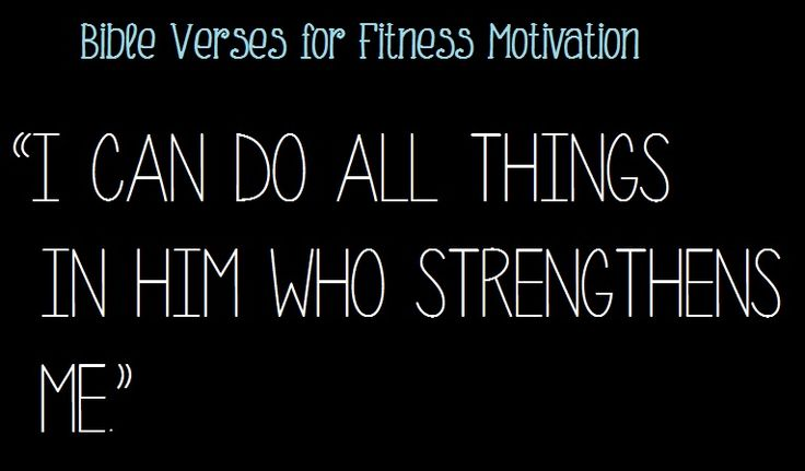 21 Motivational Quotes About Strength  SUCCESS