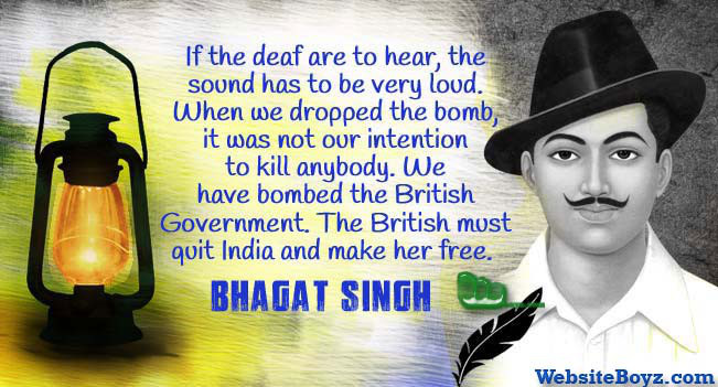 essay on shaheed bhagat singh in english