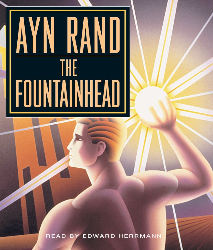 a literary analysis of nicomachean ethics by aristotle and the fountainhead by ayn rand