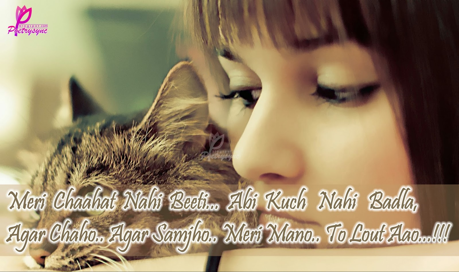 Love Sad Shayari English: Sad Love Quotes In Urdu. QuotesGram