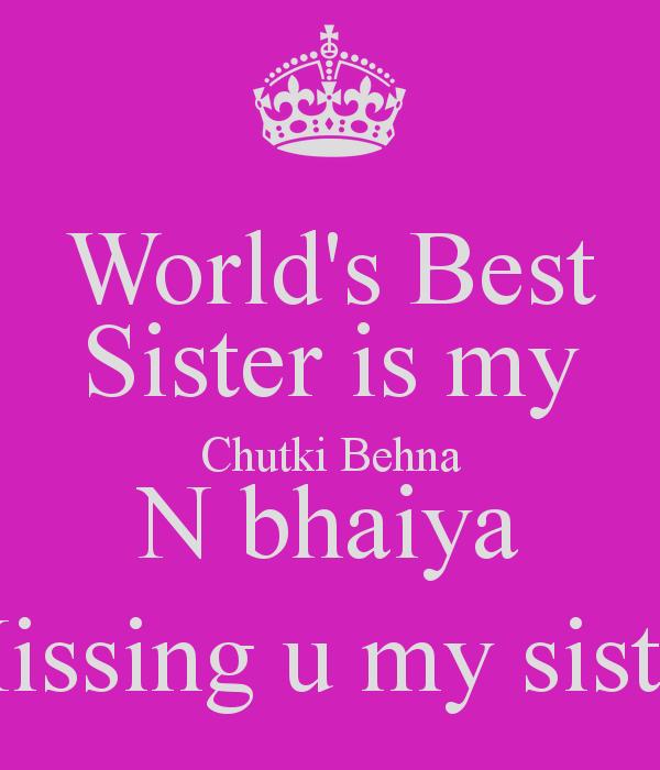 I Miss U Sister Quotes. QuotesGram