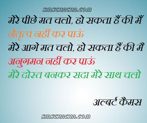 Hindi Sweet Quotes. QuotesGram | 474 x 397 png 81kB