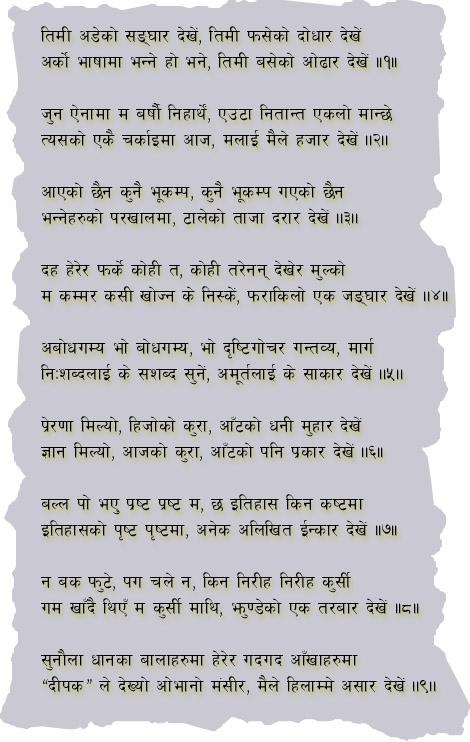 Nepali Hurting Quotes Quotesgram