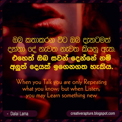 beautiful quotes in sinhala quotesgram