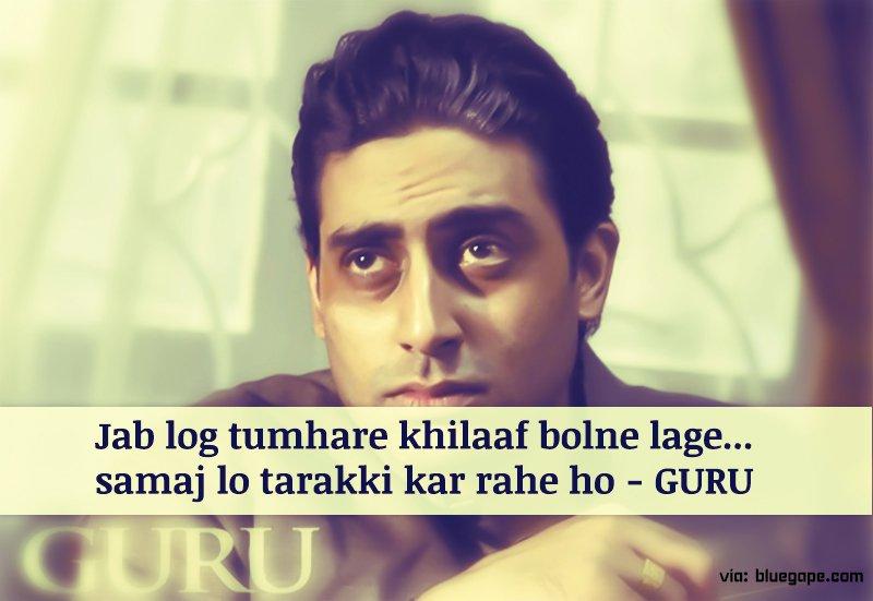 hindi movie quotes famous quotesgram