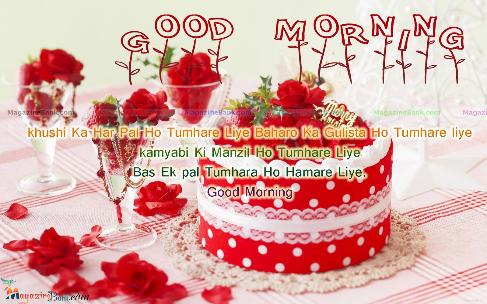 Good Morning Winter Sms : Good morning quotes for friends quotesgram