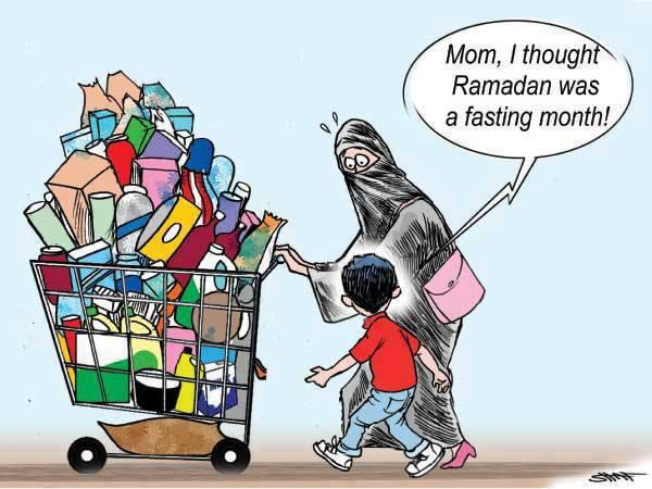Ramadan Funny
