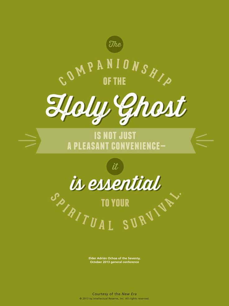 Holy Ghost Lds Quotes. QuotesGram