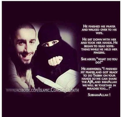 Husband wife romance islam and in Prophet Muhammad: