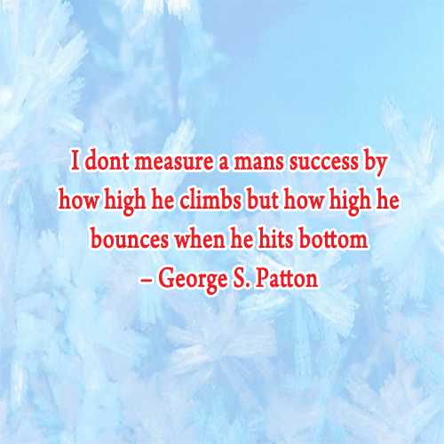 How Do You Measure Success Quotes: General Patton Quotes On Teamwork. QuotesGram
