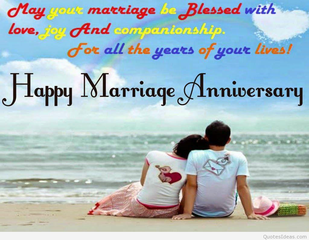 15 Year Wedding Anniversary Quotes: 15th Wedding Anniversary Quotes Funny. QuotesGram