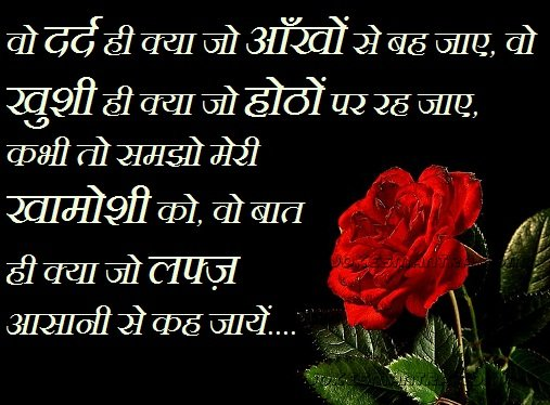 Sad Love Quotes And Sayings Quotesgram: Hindi Sad Love Quotes From. QuotesGram